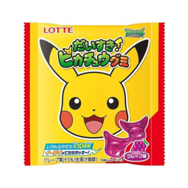 Pokémon Daisuki Pikachu Gummy