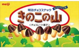 Meji Kinoko No Yama Milk Chocolate biscuits