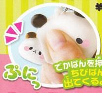 Mochi Mochi Panda Squeezy - surprise! (gashapon)
