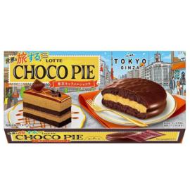 Choco Pie World Travel Tokyo Caramel Chocolate