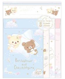 Letter Paper Set San-X Korilakkuma & Chairoikoguma Blue Sky