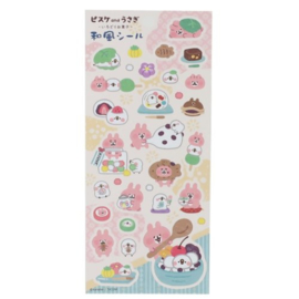 Stickersheet Japanese Style - Animal