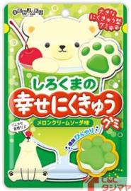 Nikukyu Melon Soda Gummy