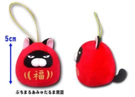 Amuse Daruma Sasuke Plush black cat