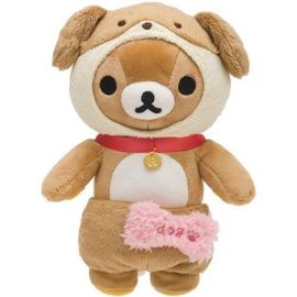 Rilakkuma Year Of The Dog Plush - 18 cm - Official San-X
