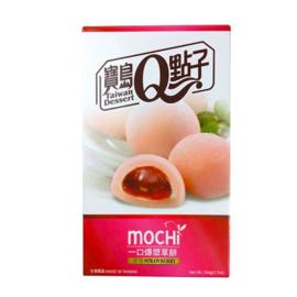 Mochi Cake Strawberry Flavour
