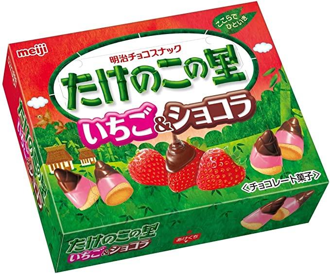 Meiji Apollo Ichigo Chocolate Biscuits