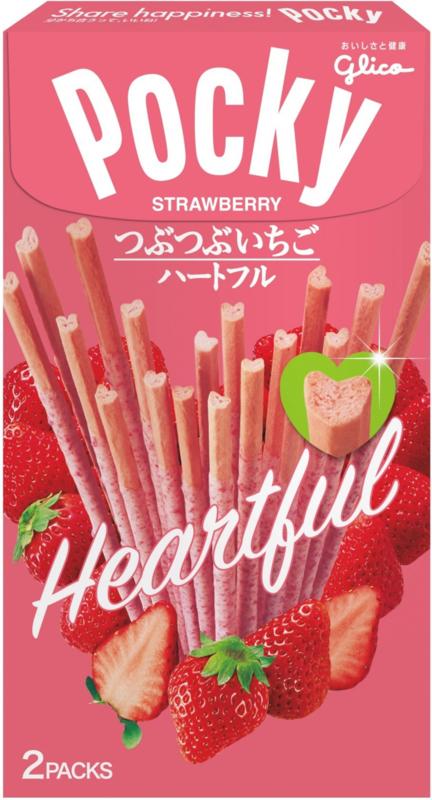 Pocky Strawberry heart