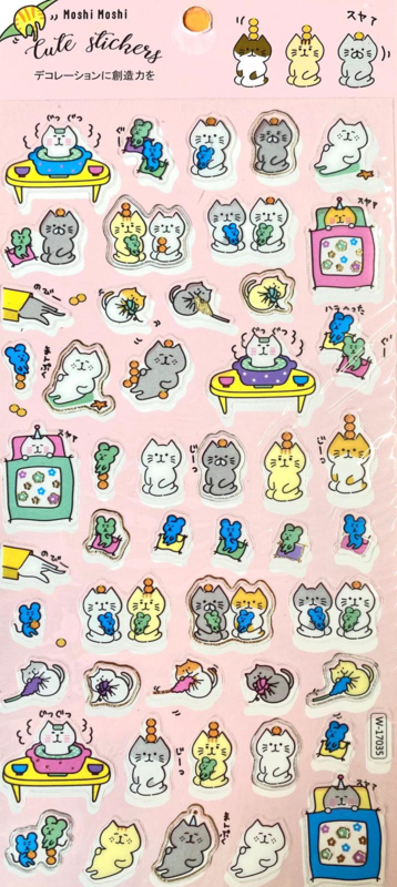 Aufkleber Seal Pink Cats