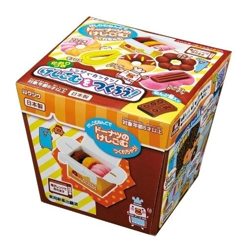Kutsuwa DIY Eraser Kit Donut