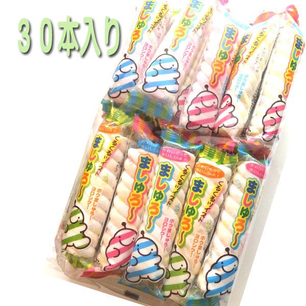 Mashurow Japanese Marshmallow - Zak 30 stuks