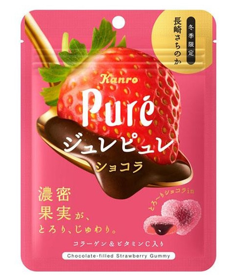 Puré Chocolate Strawberry gummy