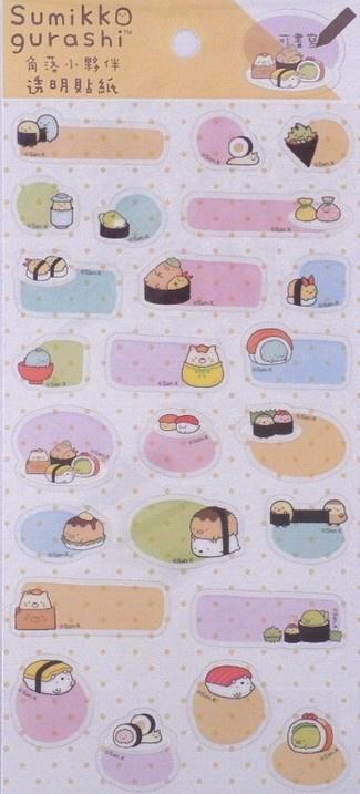 Stickervel Sumikko Gurashi Notes Yellow Sushi