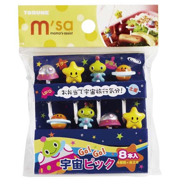 SPACE Japanische Essen Stocher für Bento Box Lunchbox
