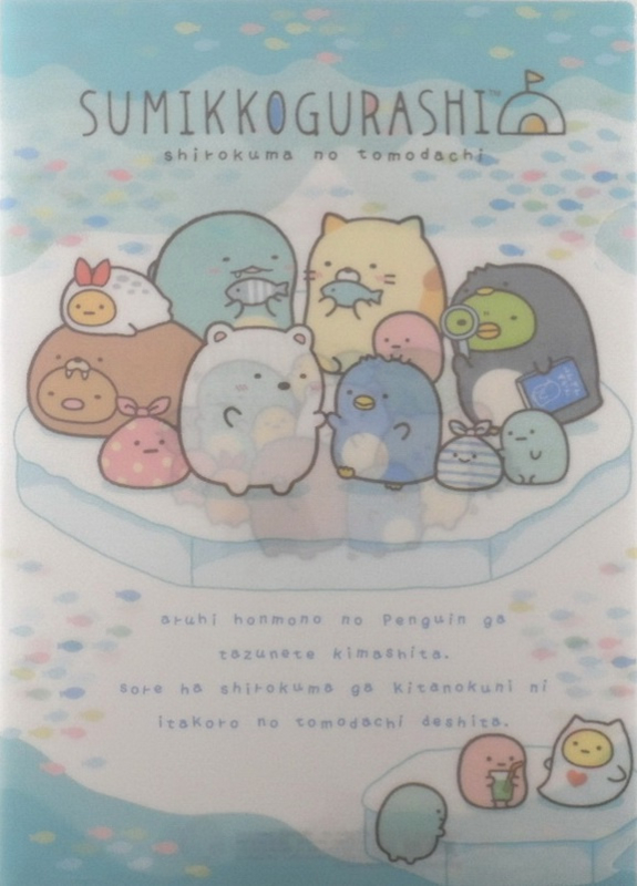 A4 insteekmap Sumikkogurashi North Pole