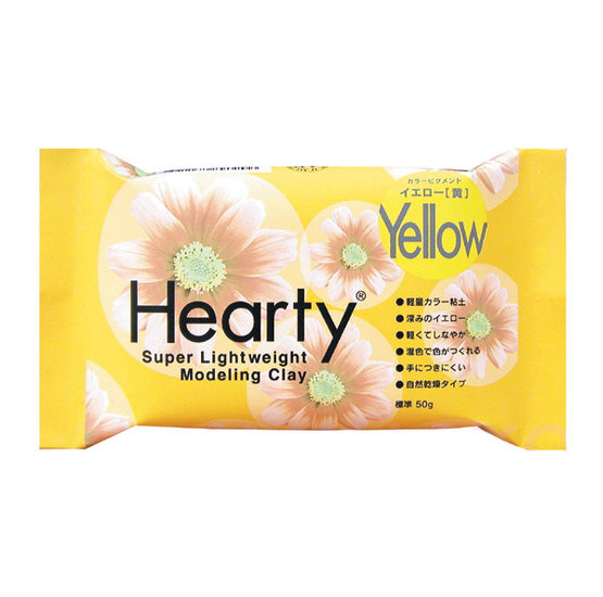 Hearty Super Lightweight Airdry Clay - Gelb