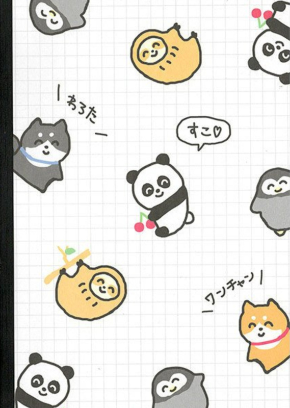 Schrift Crux medium - Danger serie Happy Panda