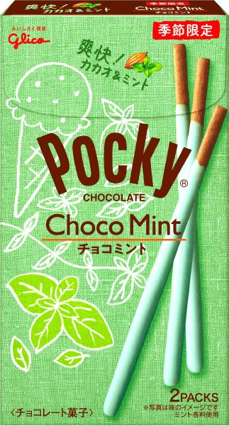 Pocky Choco-Mint