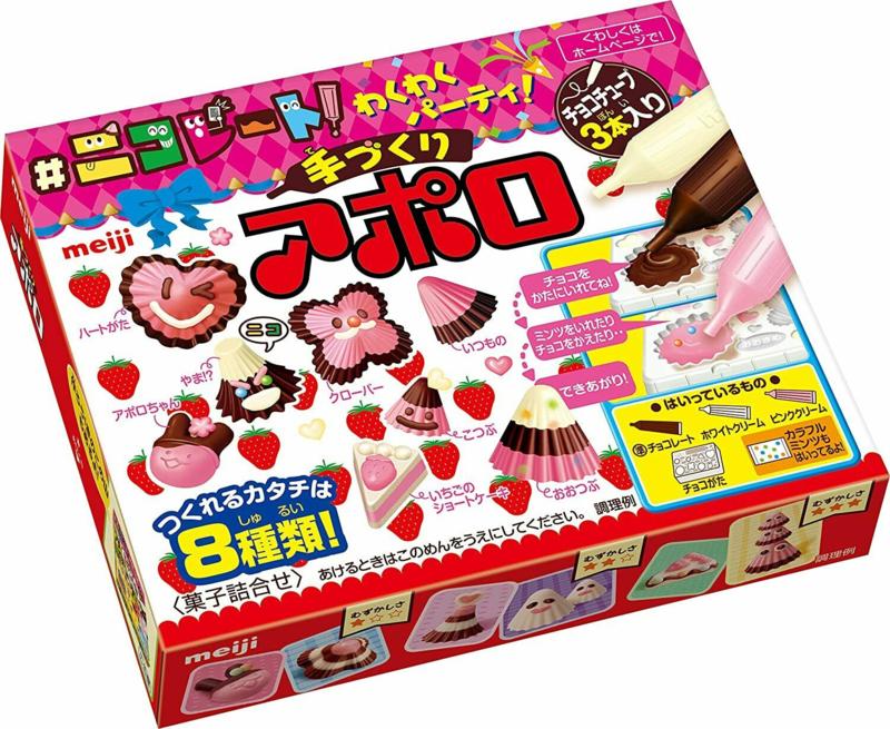Meiji Apollo DIY Candy kit
