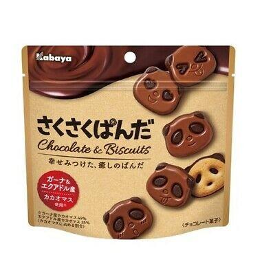 Kabaya Saku Saku Panda Cookies