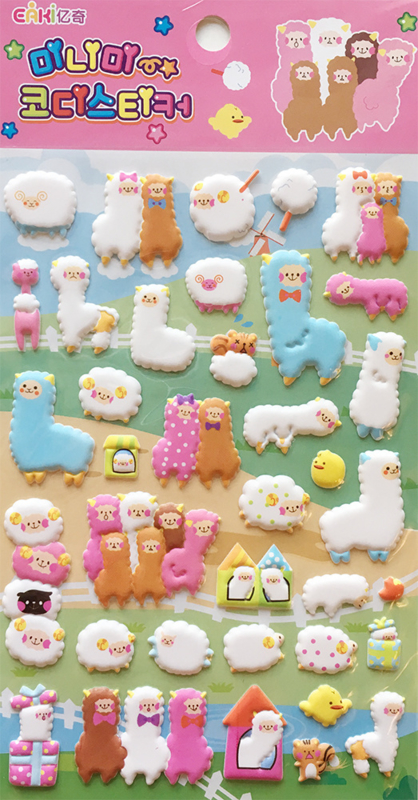 Stickersheet Puffy Alpaca
