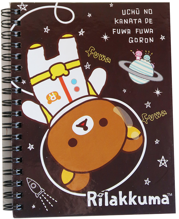 Notebook San-X Rilakkuma in Space black