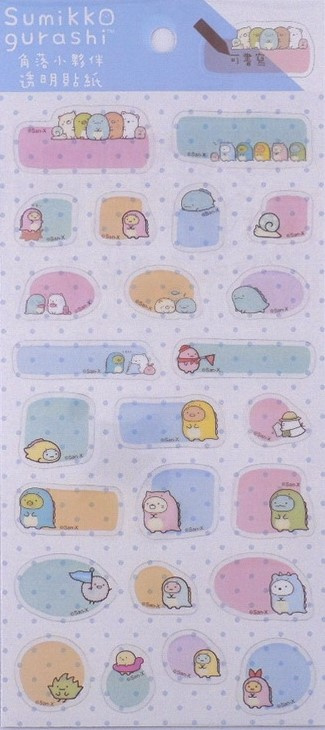 Stickersheet Sumikko Gurashi Notes Blue