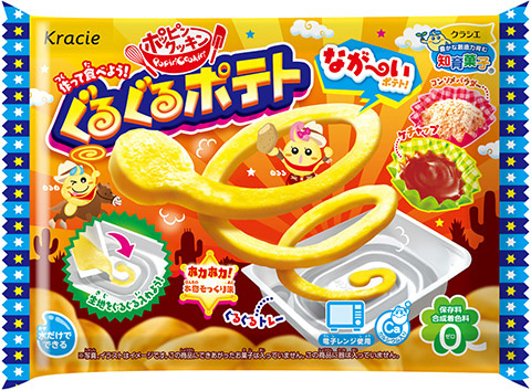 Popin Cookin Guru Guru Potato
