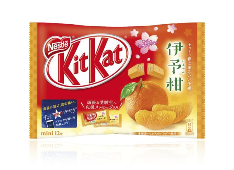 KitKat Iyokan mandarin orange - zak 12 stuks