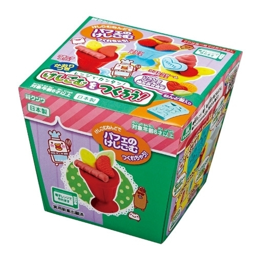 Kutsuwa DIY Eraser Kit Sorbet