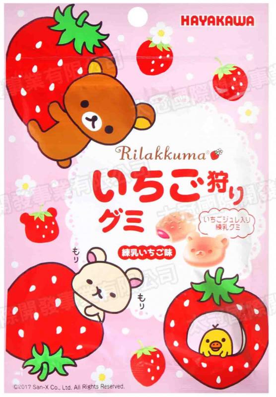 Rilakkuma Ichigo-gari gummy
