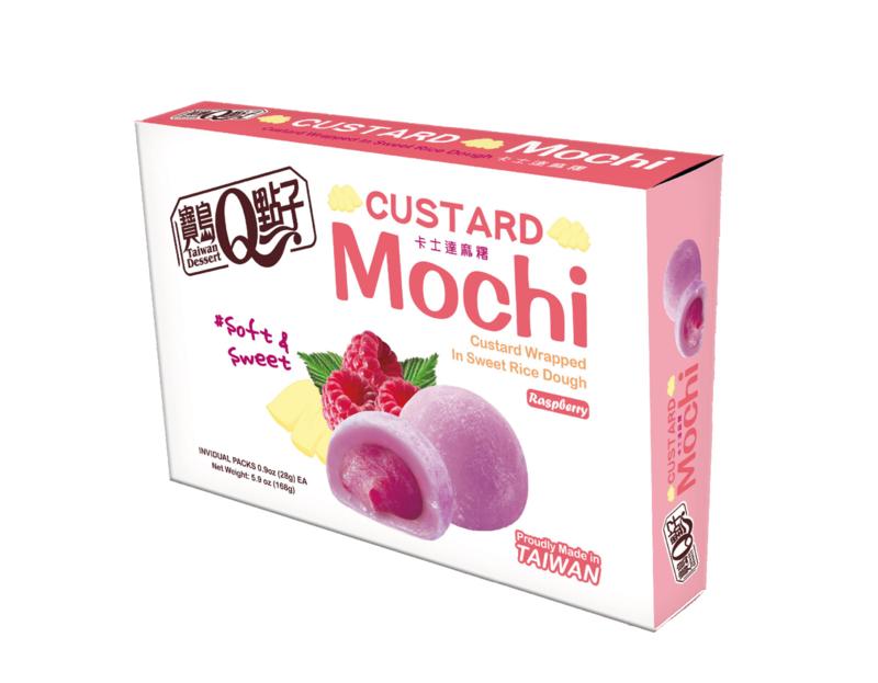 Custard Mochi Raspberry Flavour