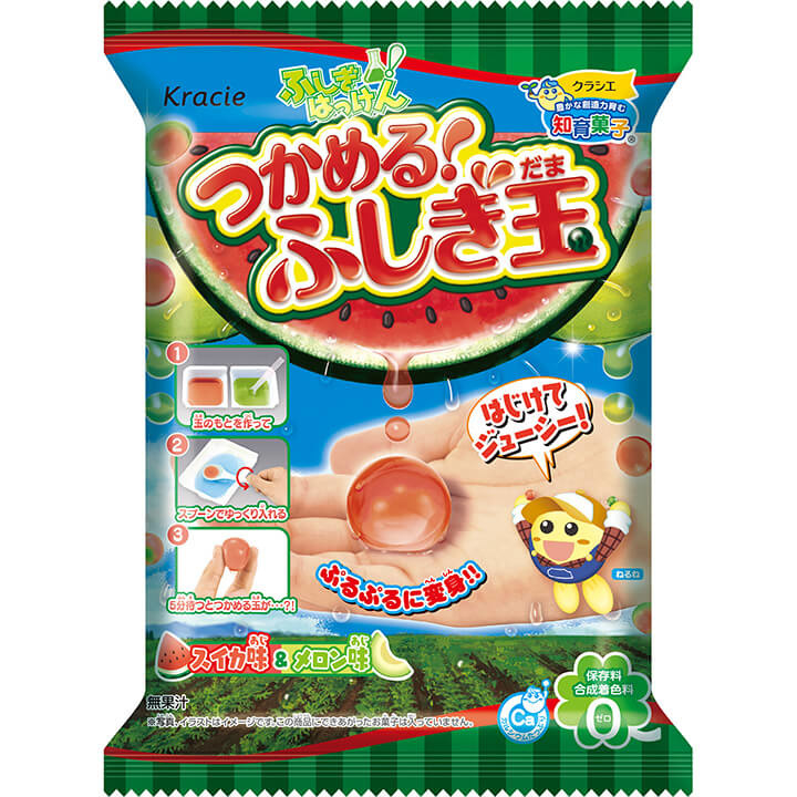 Popin Cookin Fushigi Hakken! Wonder Ball Watermelon