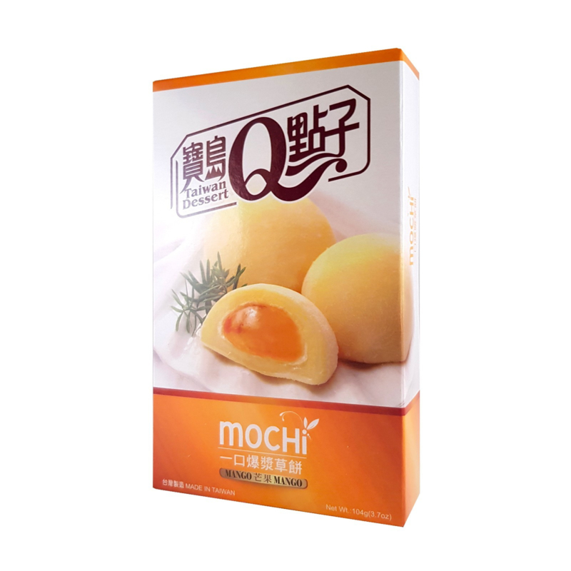 Mochi Mango Flavour