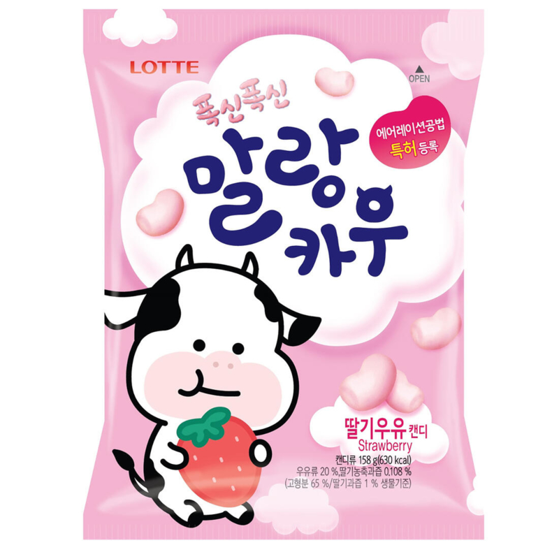 Lotte Malang Cow Toffees - Strawberry