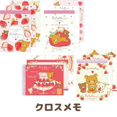 Memoblok klein San-X Rilakkuma Strawberry Party