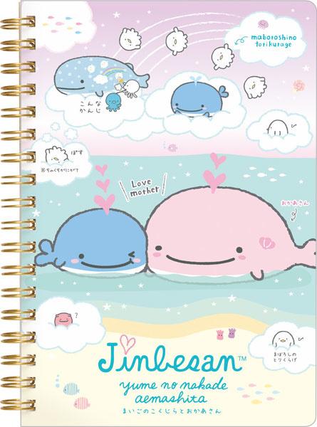 Ringbuchblock mit Jinbesan Love Mother von San-X  - Sea