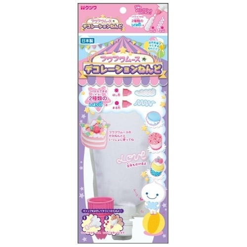 Fuwa Fuwa mousse clay - White