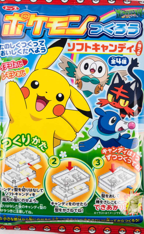 Pokemon DIY Candy Kit Soft Candy