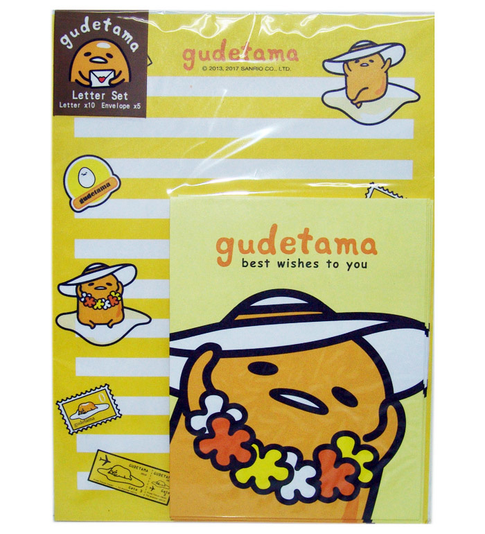 Briefpapier set Gudetama Holiday