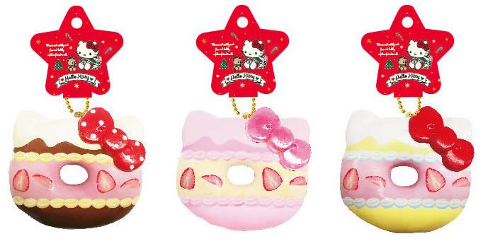 73 Gambar Squishy Hello Kitty Donut Paling Hist