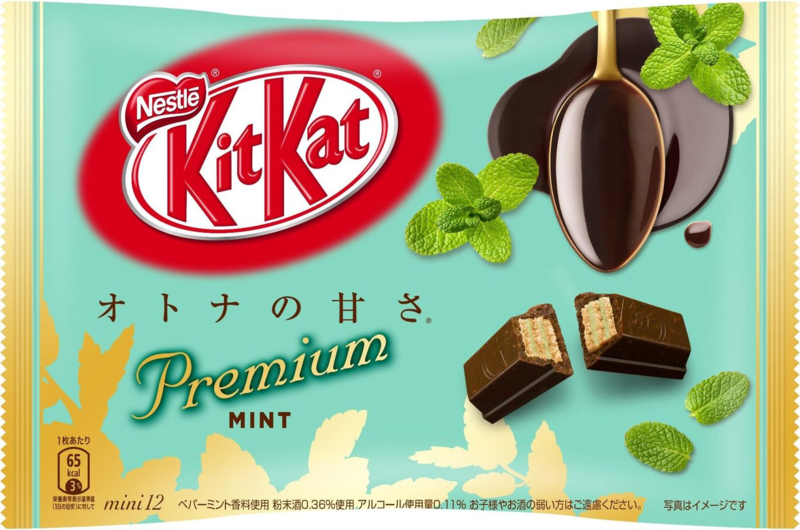 KitKat mini Premium Mint & Chocolate - zak 12 stuks