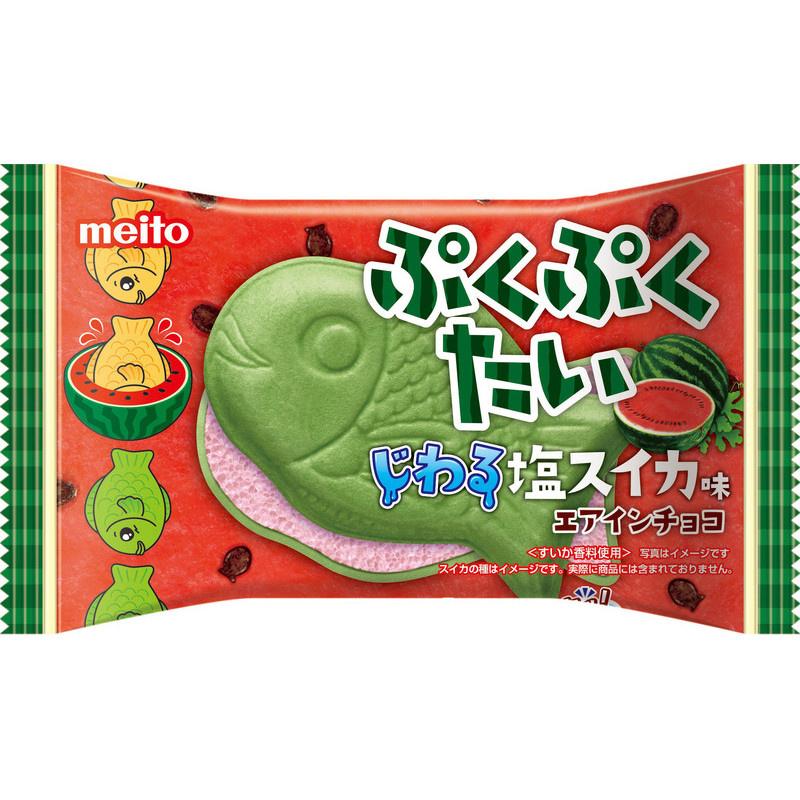 Puku Puku Taiyaki Waffle - Salty Watermelon