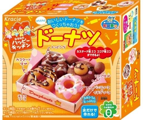 Popin Cookin Donut  DIY Japanischen Süßigkeiten