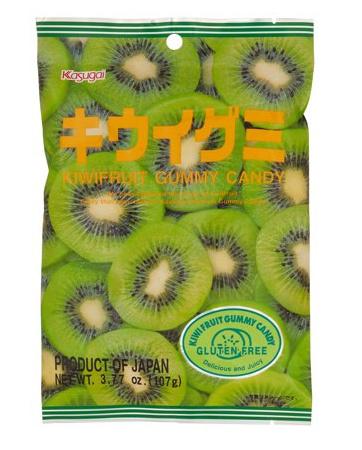 Kiwi Gummy Candy