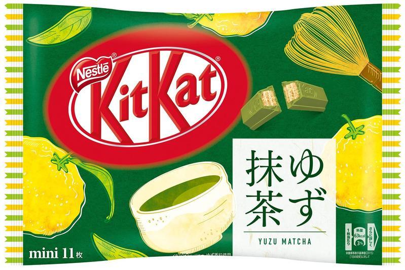 KitKat mini - Yuzu Matcha - zak 11 stuks