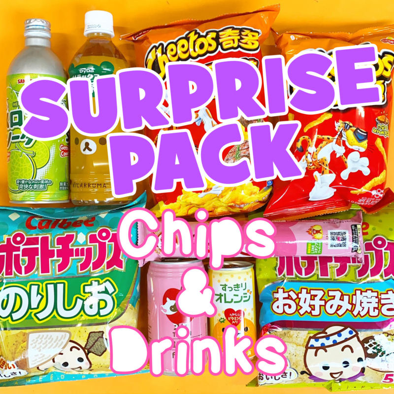 THEME SNACK BAG: Chips & Drinks
