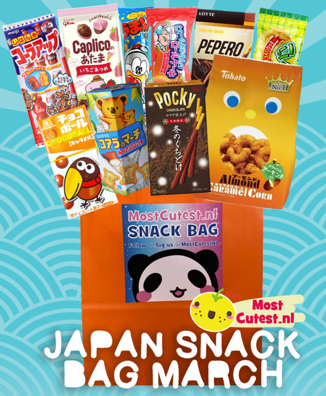 JAPAN SNACK BAG MARCH! Japanese Candy Bag by MostCutest.nl