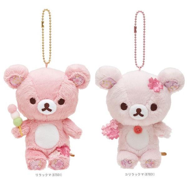 Rilakkuma Sakura Keychain 12 cm - Official San-X Plush