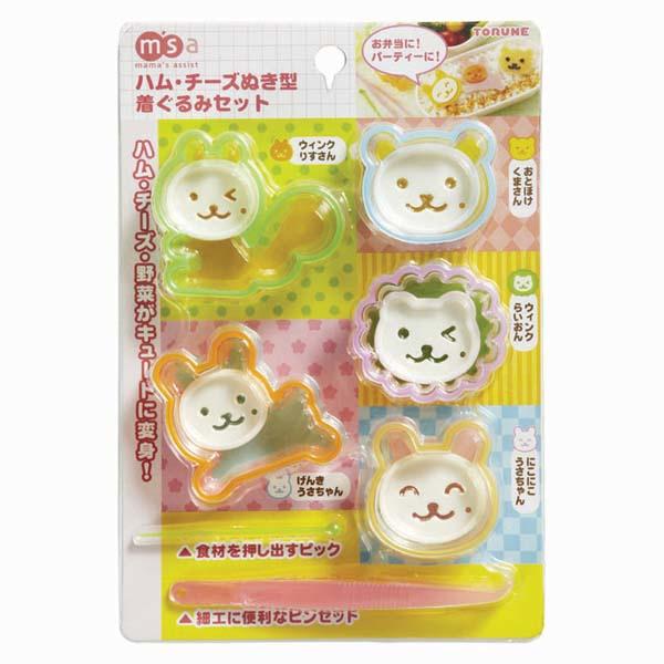 Kawaii Uitstekers / Cookie Cutters - Animals